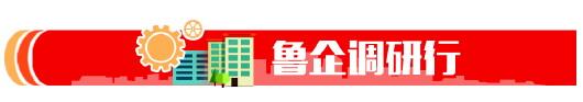 http://www.fanchuhou.com/yule/1377807.html
