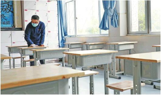开学后,山东省学生学习生活如何安排
