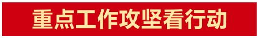 """「大众日报·海报新闻」济宁""""政策敲门""""精准惠企"""