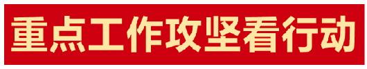 """『大众日报·海报新闻』淄博为万余小微企业送来纾困""""及时雨"""""""