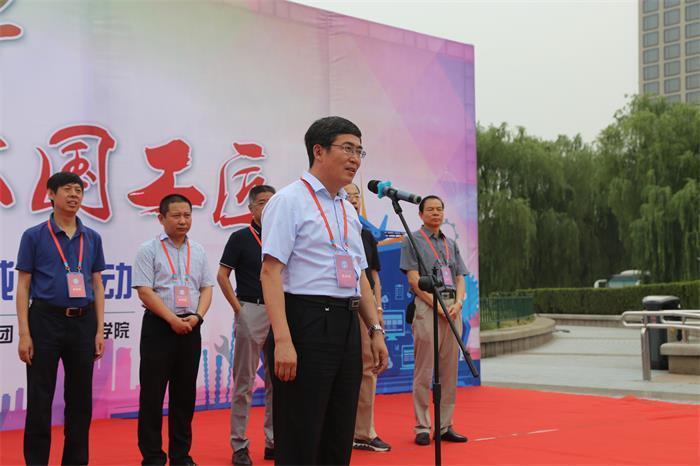 济南职业学院党委书记王春光致辞