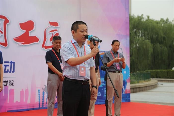 济南市文明办副主任虞凯致辞