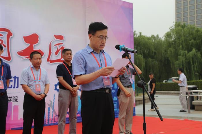 济南日报报业集团党委书记、董事长、济南日报社社长孙元文致辞