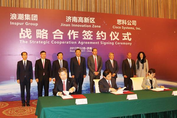 高新区与浪潮、思科签订战略合作协议。