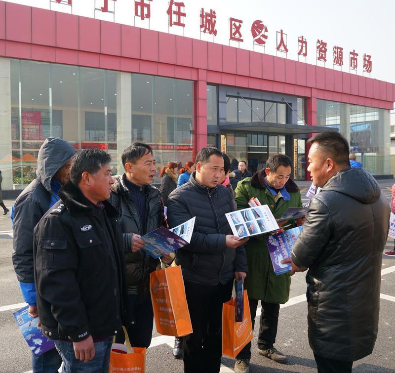 全天北京赛车PK10计划:山东2018年春风行动启动啦!提供1.4万个就业岗位
