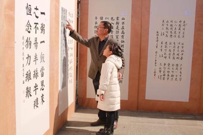 爸爸给女儿讲解中国传统文化的奥妙 。