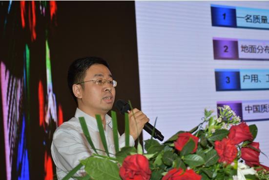 中国质量认证中心技术服务主管郑向阳