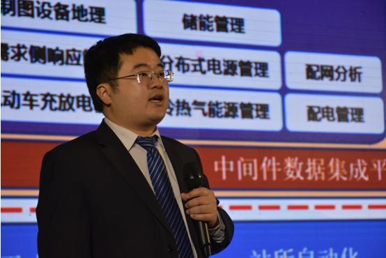 力诺电力集团总经理赵厚超
