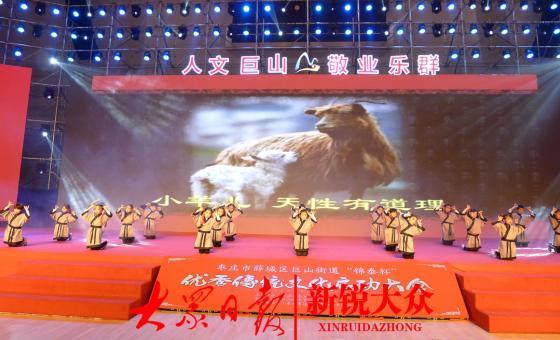 传家风树新风,薛城巨山街道启动优秀传统文化教育活动