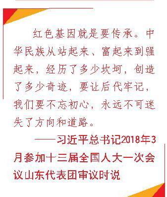 这个春节假期,临沂北城小学同学有一份特殊的作业