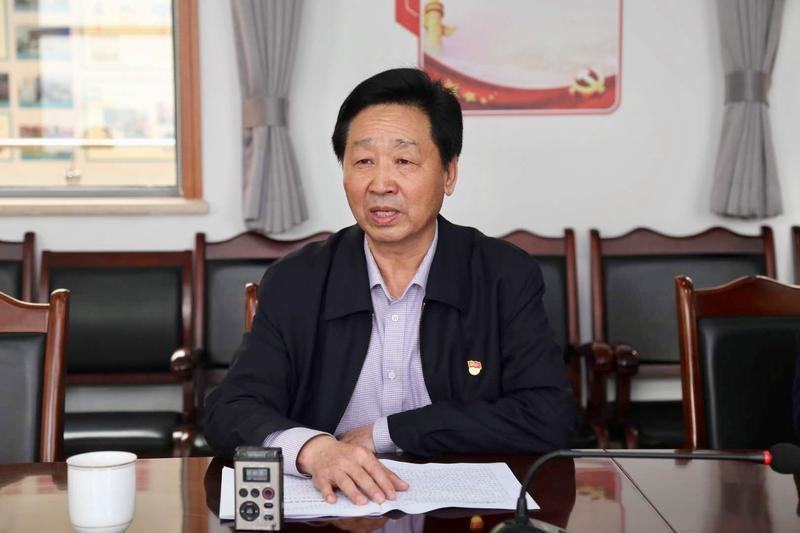 山东兰田投资控股有限公司董事长王士岭