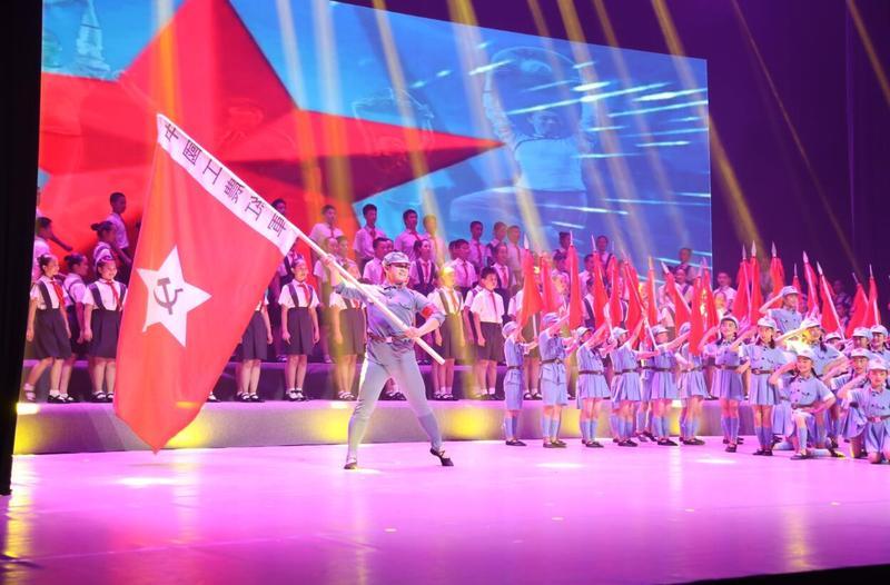 济南市少先队员编排的红色歌舞剧登陆省会大剧院