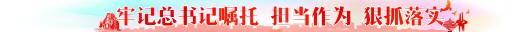 山东扎实践行习近平总书记重要指示纪实之四_撸一哈影音先锋