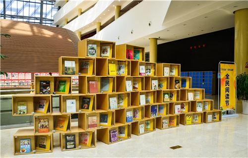 济南市图书馆