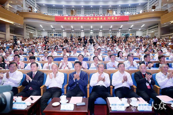 2019中国500强企业高峰论坛大会在济举行 刘家义致辞 王忠禹作主题报告