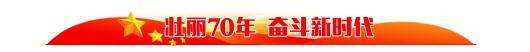"""经济深观察 自贸试验""""满月"""",大众日报记者走进济南、青岛、烟台三大片区看变化"""
