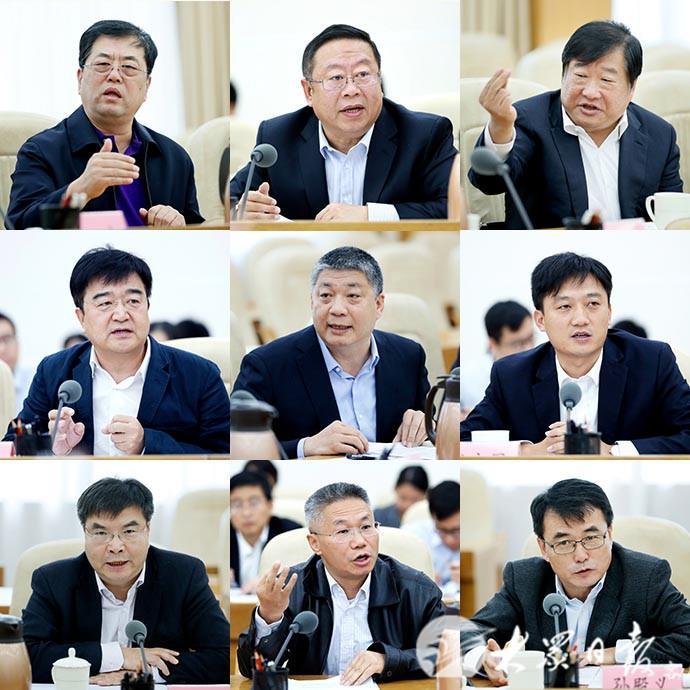 刘家义就做好当前和明年经济工作召开座谈会(四)