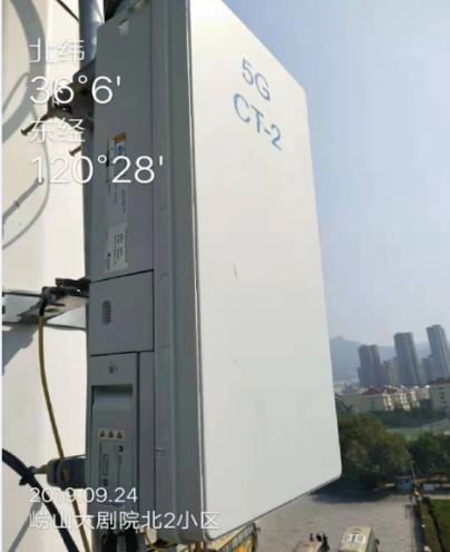 全国最大规模5G智能电网实验网在青岛落成