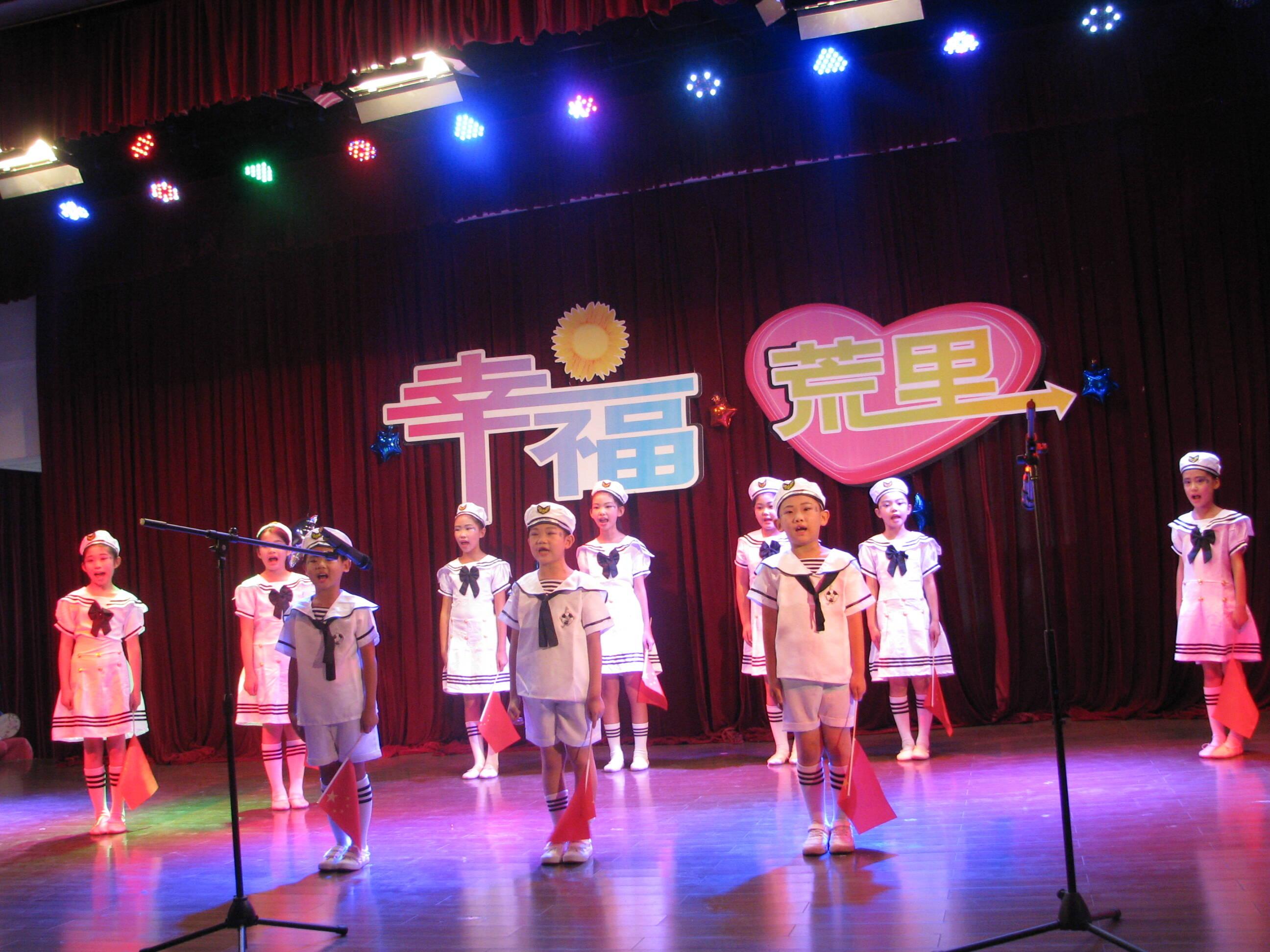 荒里社区青少年暑期校外教育结业典礼。