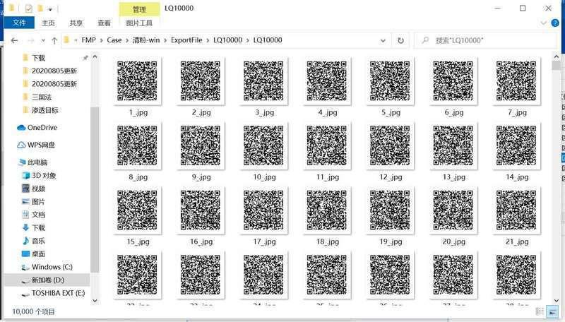 1000-2.jpeg?x-oss-process=style/w10
