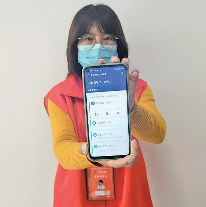 人口普查采取电子化方式开展普查登记。记者 李涛 报道