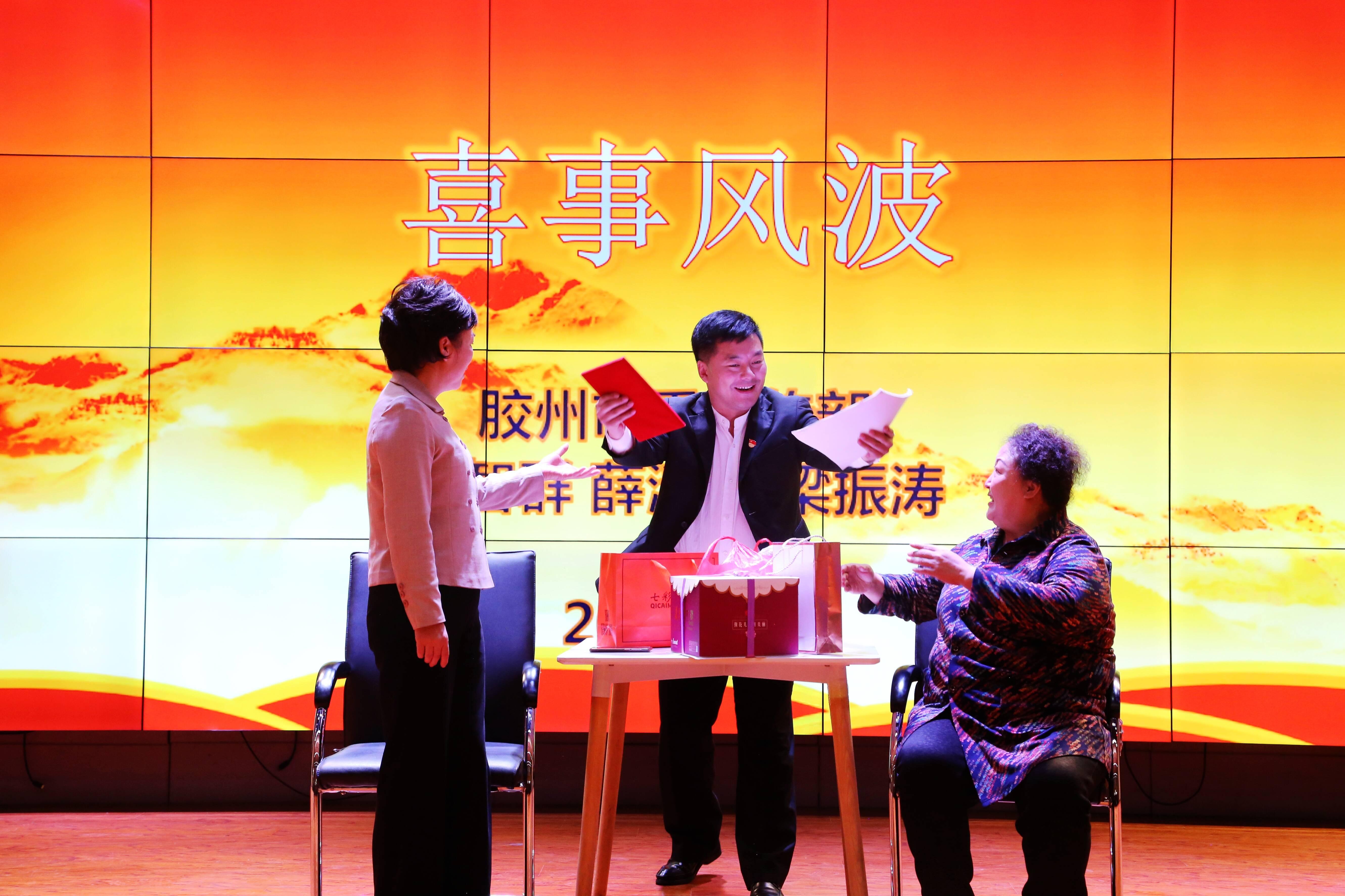 百姓宣讲团带来小品《喜事风波》。记者 李涛 报道