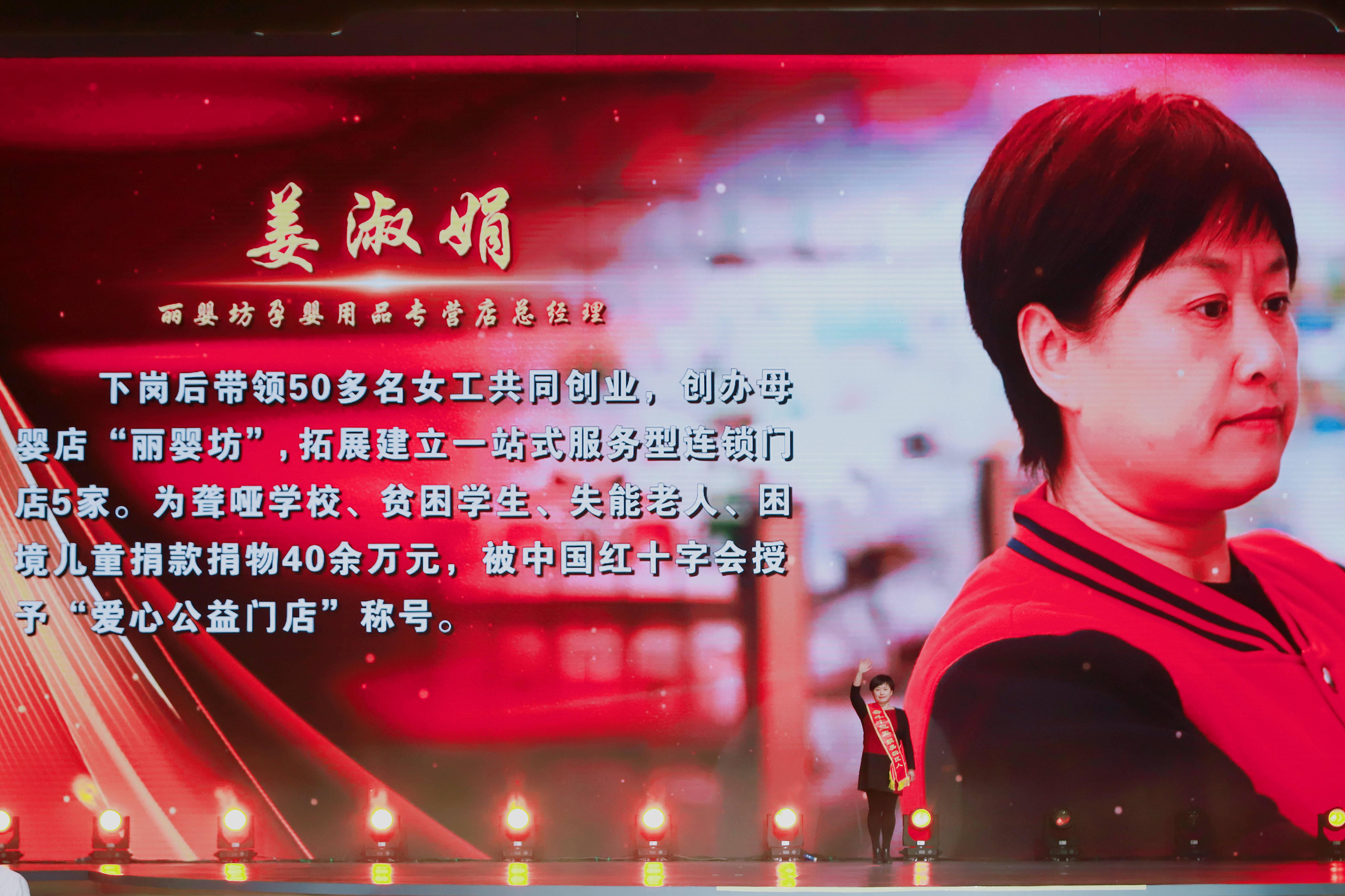 姜淑娟在颁奖仪式现场。记者王培珂 报道