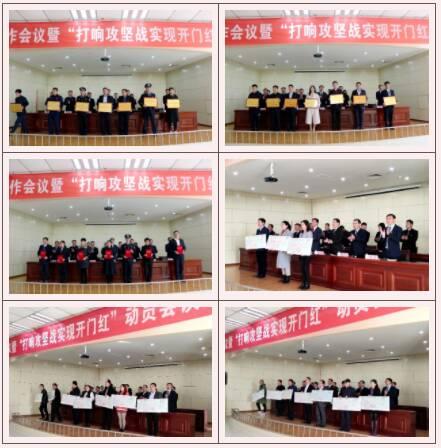 荣获先进单位和个人的代表上台领奖。