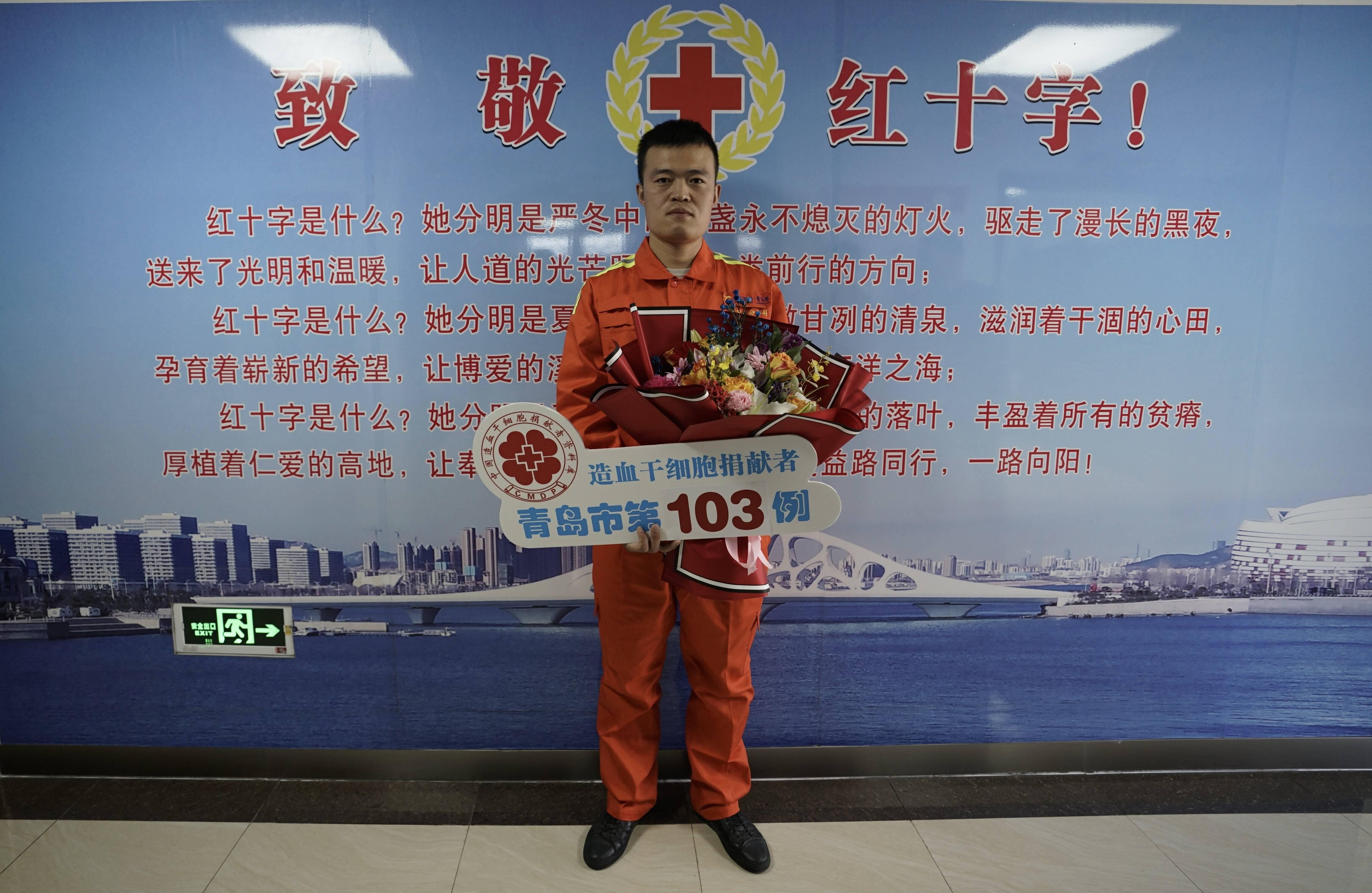 王乐成新区第20例、全市第103例造血干细胞捐献者。记者 谭宁 摄