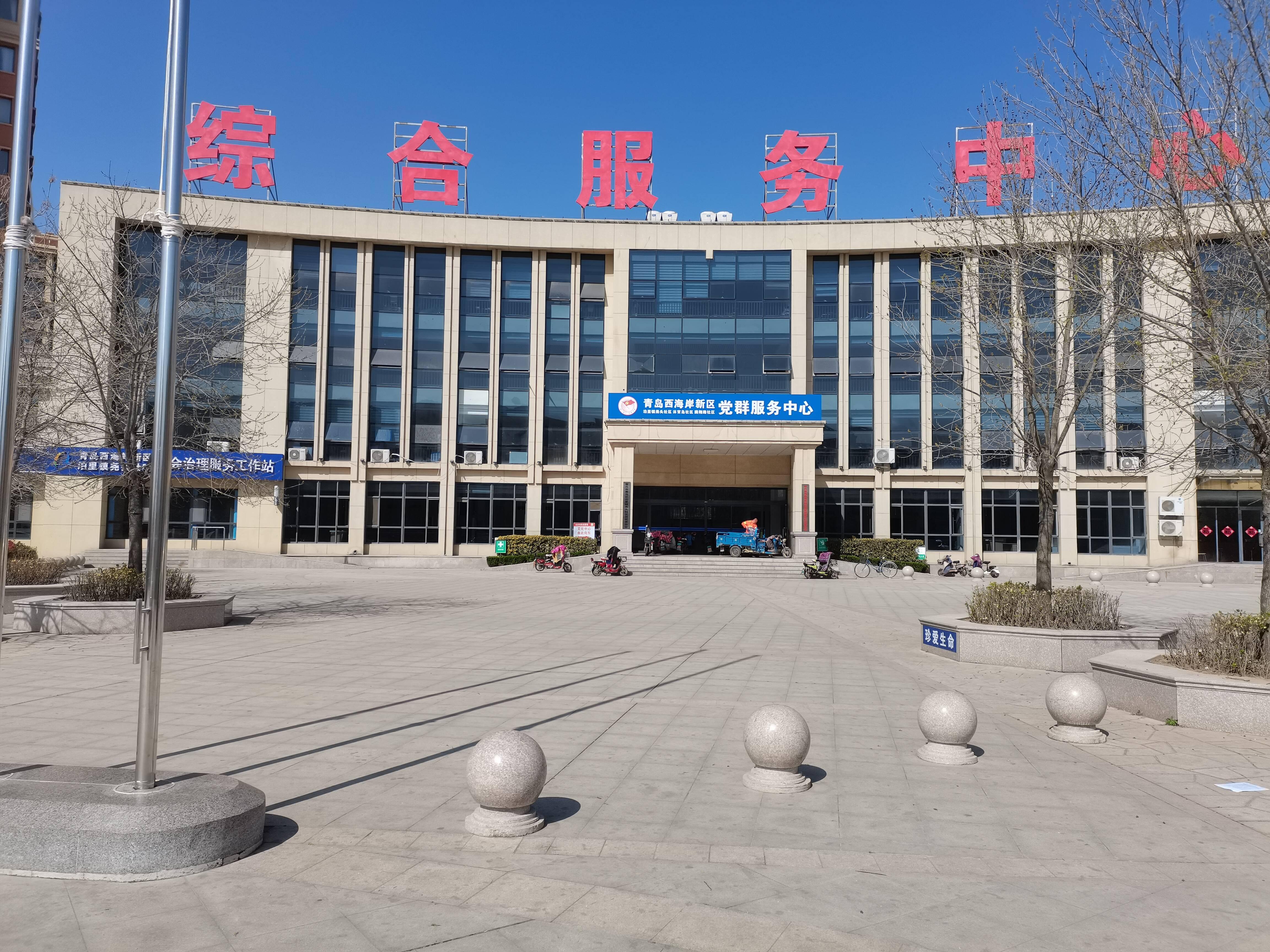 尧头社区办公大楼。(丁霞)