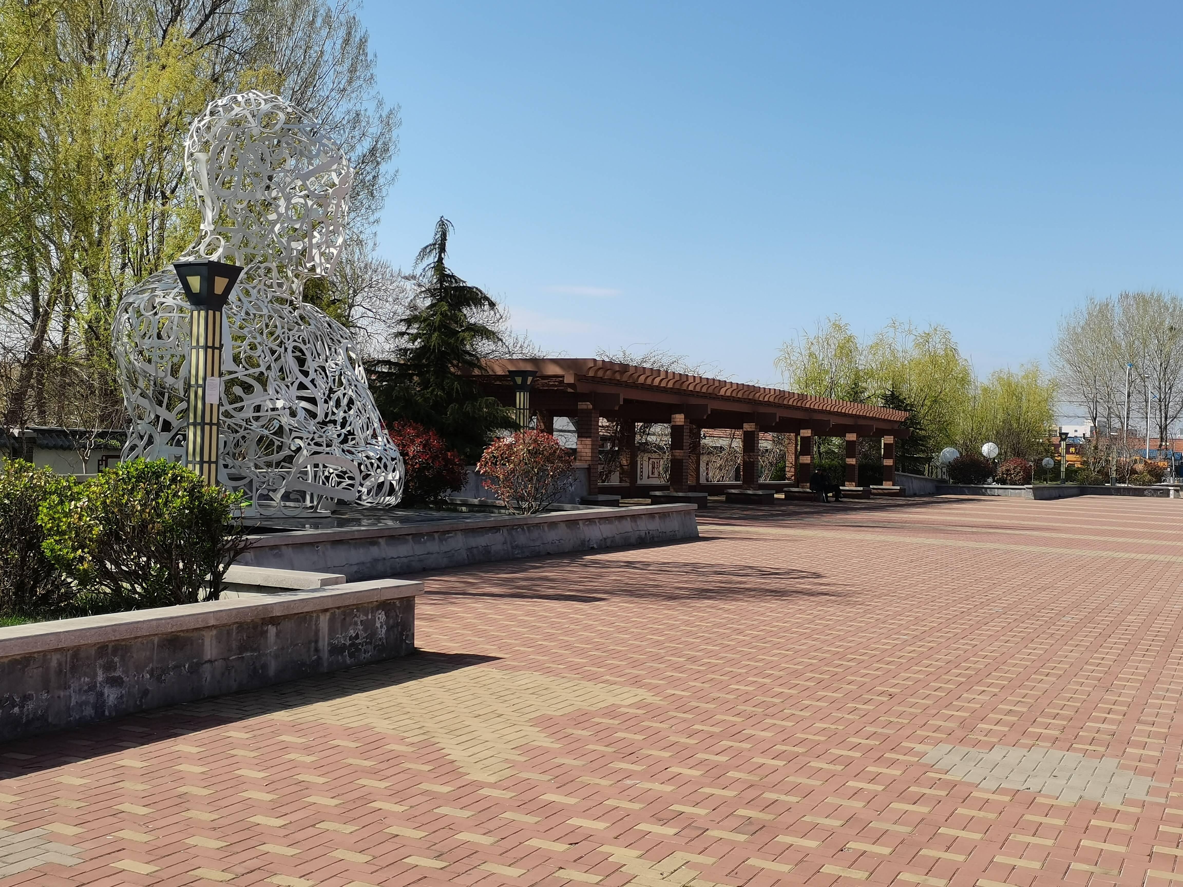尧头社区风景如画的小广场。(丁霞)