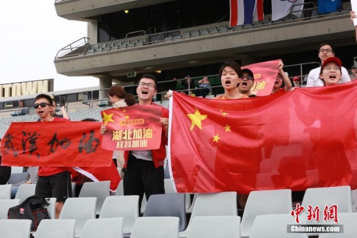资料图:奥预赛现场的中国球迷。中新社记者 陶社兰 摄