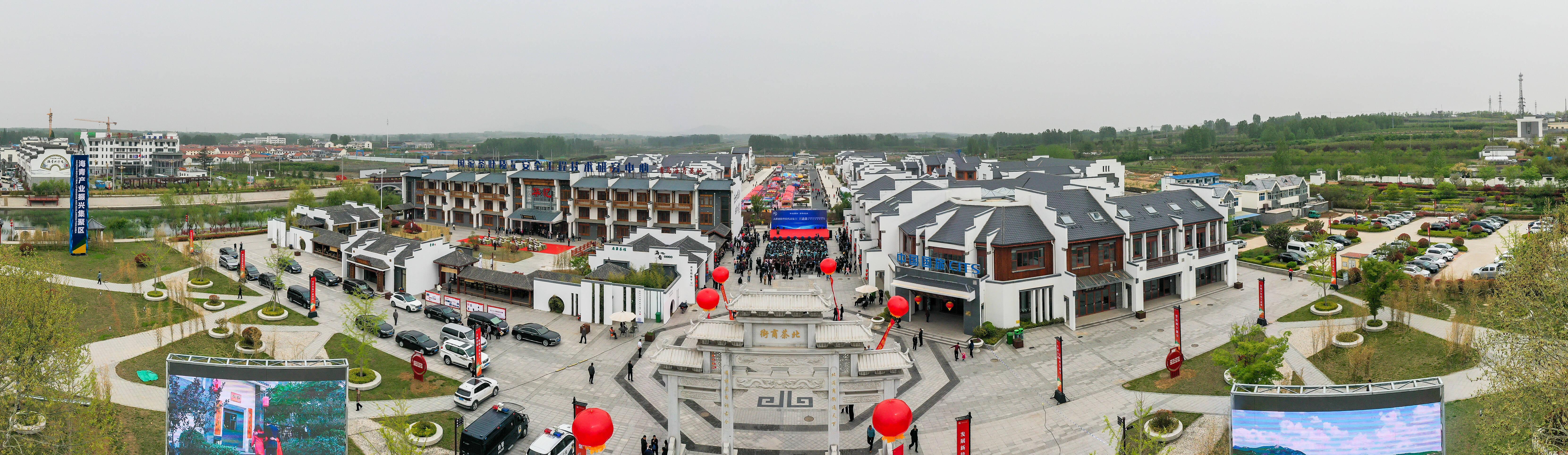 全国首个新时代文明实践商街——北茶商街在青岛西海岸新区海青镇正式开街