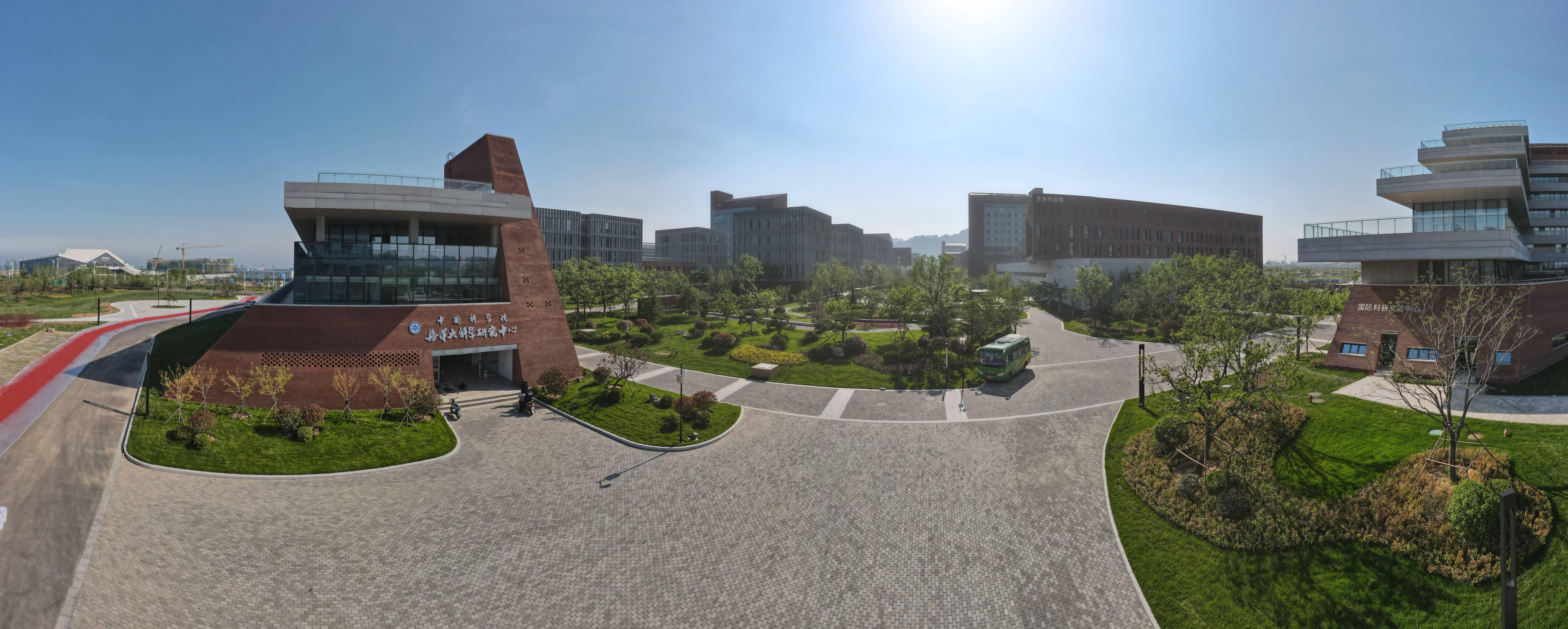 中国科学院海洋大科学研究中心将落户园区。
