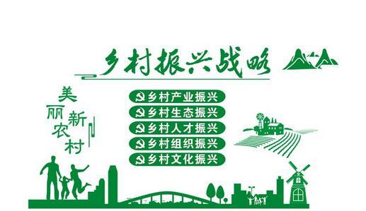 """打造乡村振兴齐鲁样板,山东16市如何激活""""一池春水"""""""