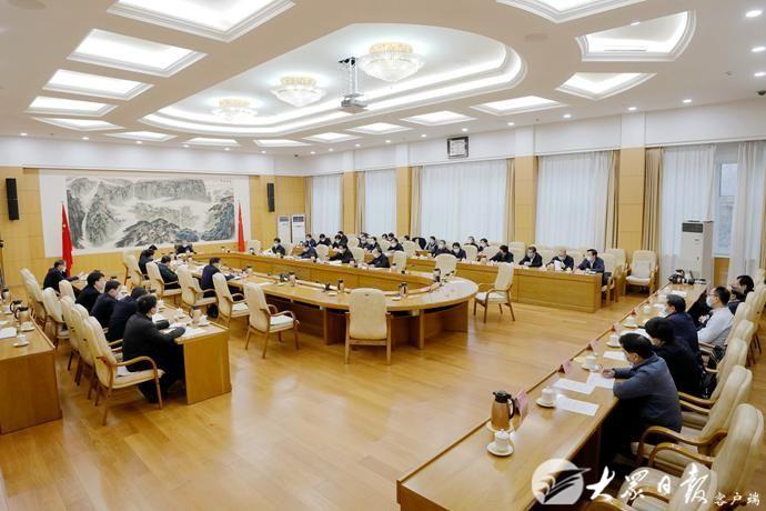 省委专题会议研究疫情防控和农业农村工作