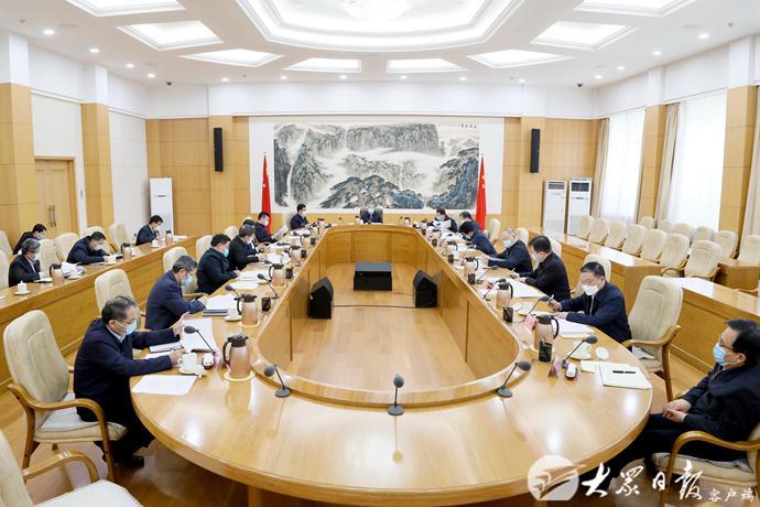 省委审计委员会召开第三次全体会
