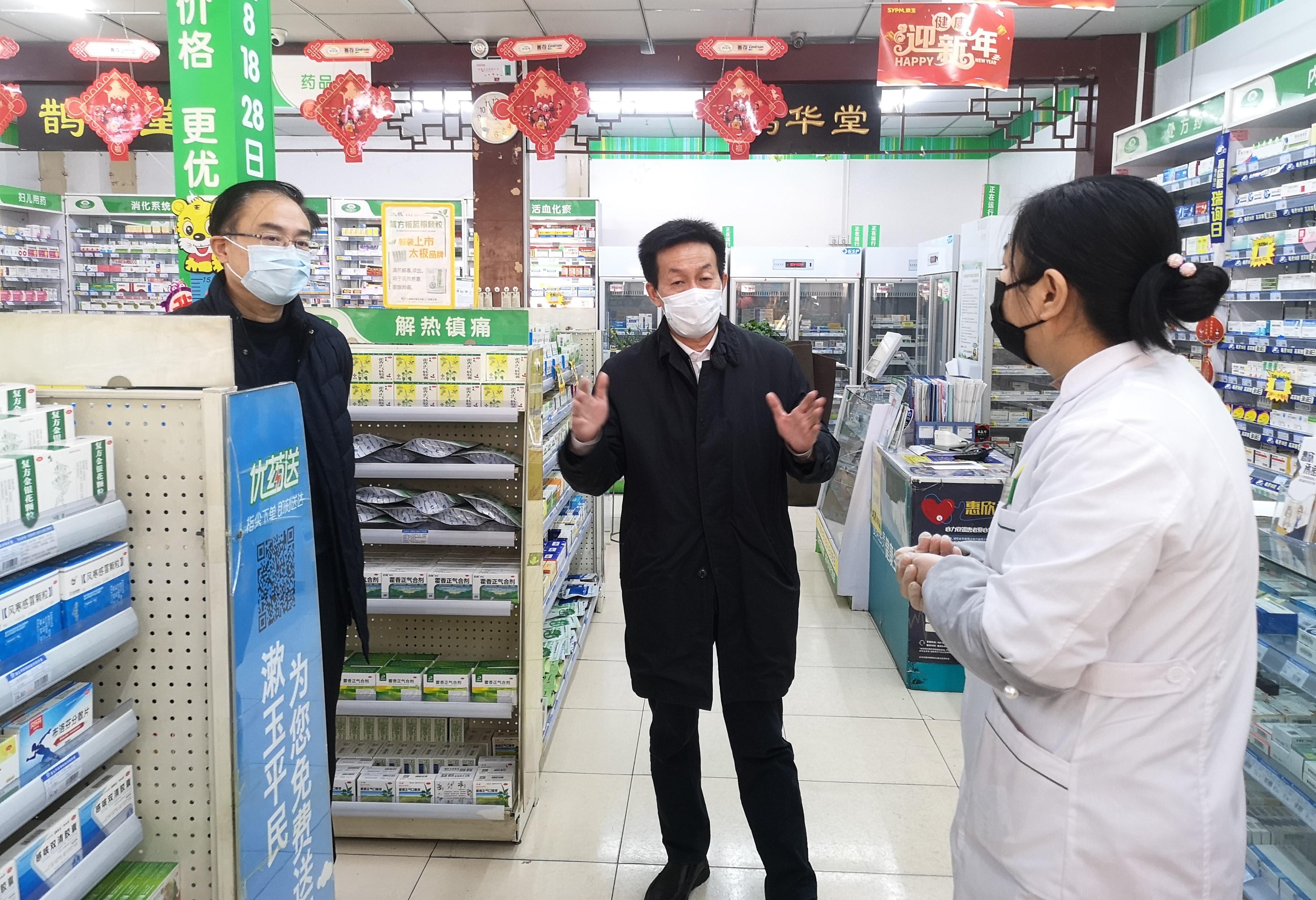 张宁波在医保定点药店调研疫情防控和复工复产情况