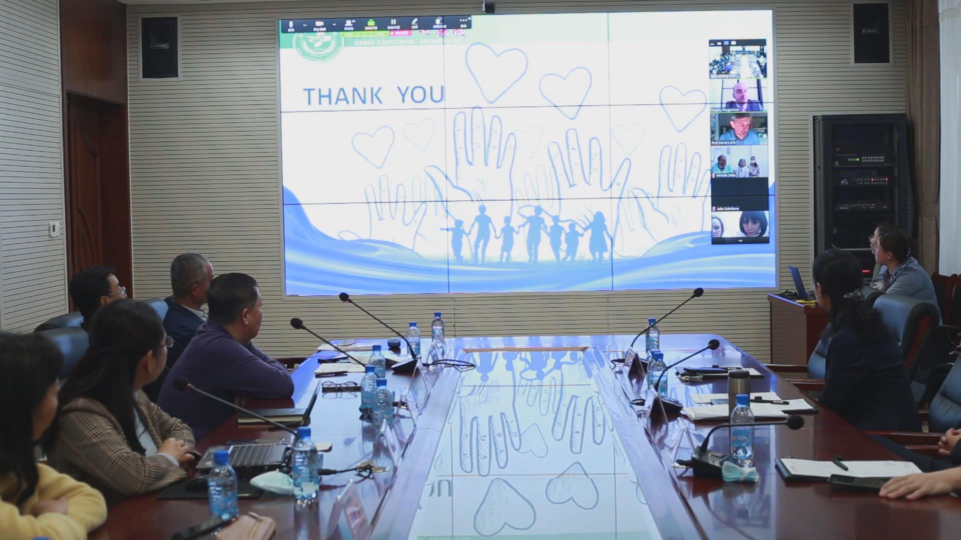 3月25日,淄博市中心医院与国际友好医院专家通过视频会议交流新冠肺炎相关情况