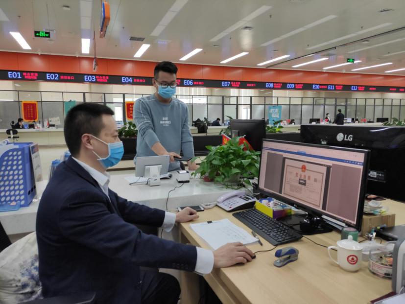【大众日报客户端·海报新闻】全国首创!滨州自主研发电子营业执照应用系统4月20日上线