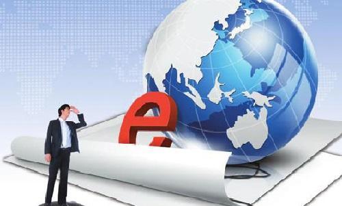 『大众日报客户端·海报新闻』政府采购网上商城山东首家市级分站在临沂上线