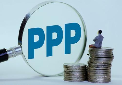『大众日报客户端·海报新闻』一季度山东PPP四项指标继续领跑全国