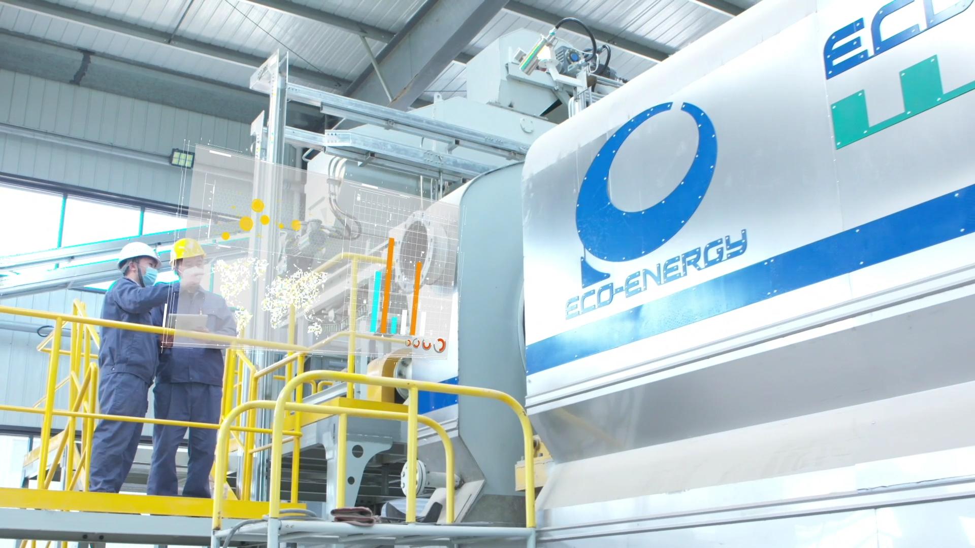 恒誉环保热裂解生产线。