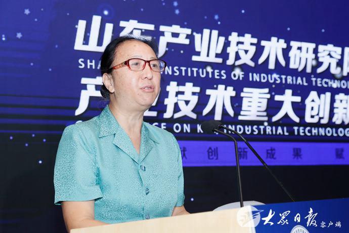刘家义李干杰到山东产业技术研究院调研并出席成果汇报会