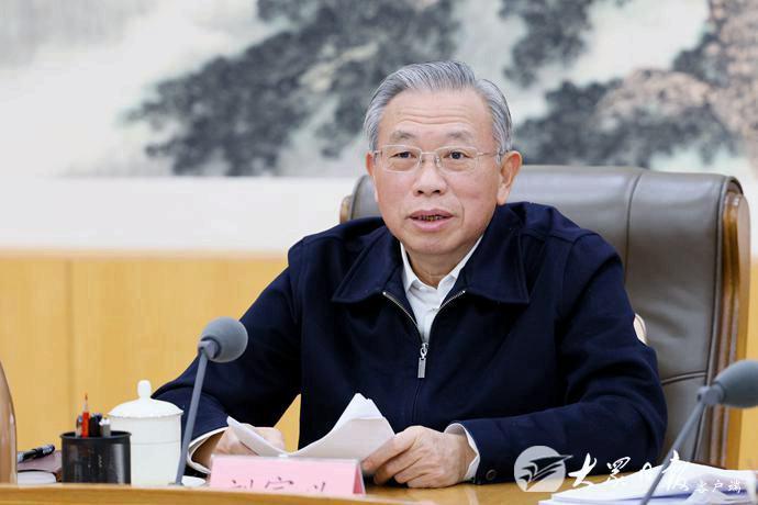 省委召开专题会议学习党的十九届五中全会精神