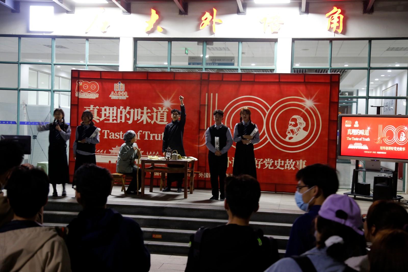 """外语版话剧《陈望道与共产党宣言》,演出""""真理的味道"""",讲好党史故事。 (王大勇摄影)"""