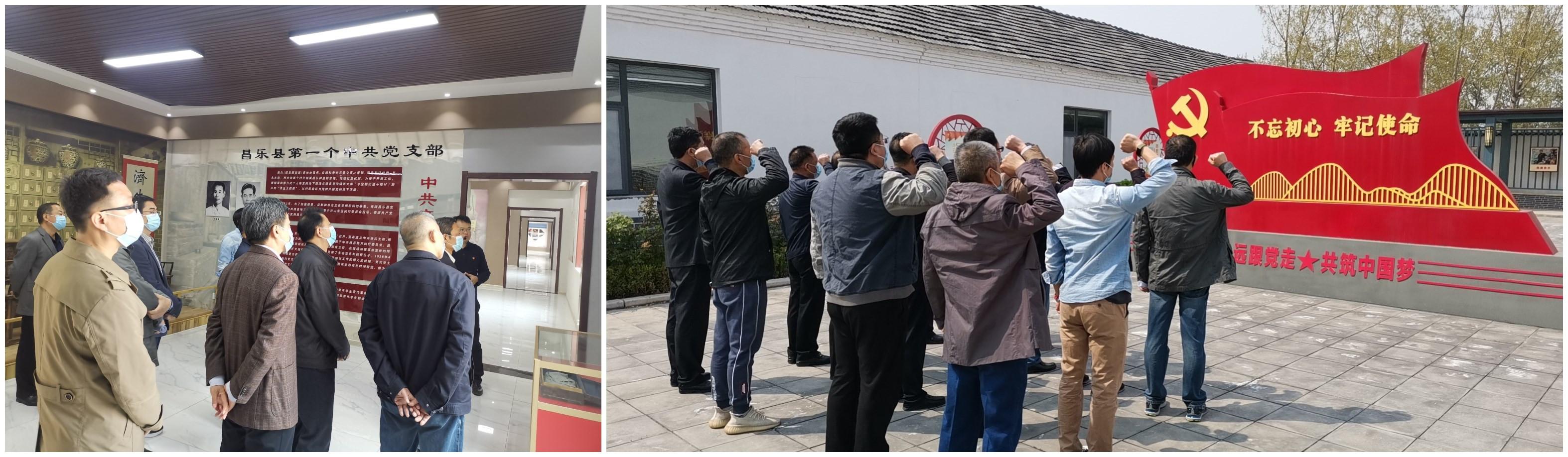 图为宝都小队组织队员、村干部参观昌乐县党性传承中心,重温入党誓词