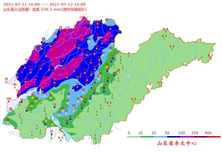 《【摩臣电脑版登录】最近24小时德州降雨量最大!这些地区需防范地质灾害》