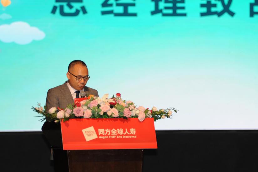 同方全球人寿山东分公司总经理吴克贵致欢迎辞。