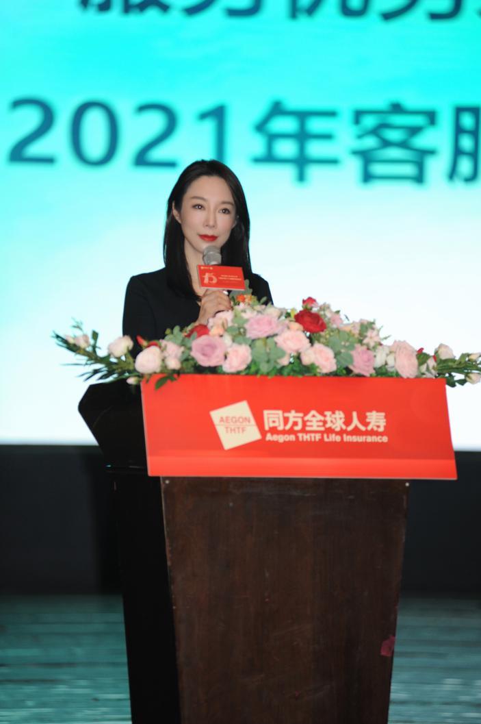 同方全球人寿山东分公司副总经理张鑫介绍公司服务优势力及2021年客服节系列活动。